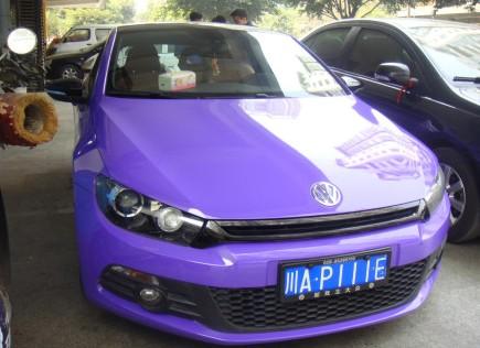 Volkswagen Scirocco is Purple in China