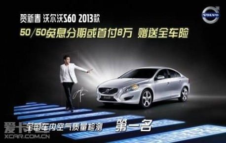 New Volvo factory in China to start operations in June