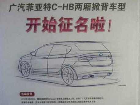Spy Shots: Fiat is working on a Viaggio Wagon for China