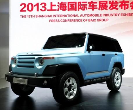 Beijing Auto Concept 500 concept debuts on the Shanghai Auto Show