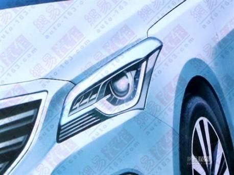 New Hyundai sedan for China leaked before the Shanghai Auto Show