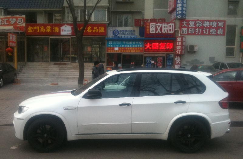 BMW X5 M is matte white in China
