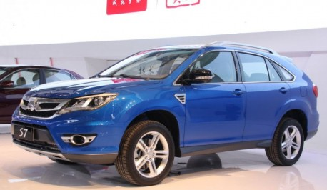 BYD S7 SUV debuts at the Shanghai Auto Show