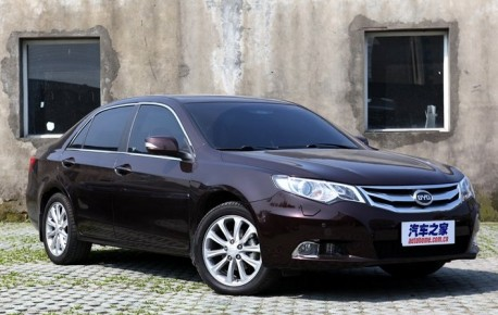 BYD Si Rui launched on the Chinese car market