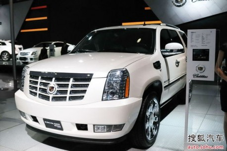 Cadillac Escalade Hybrid hits the China car market