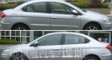 Spy Shots: facelift for the Chery A3 sedan in China