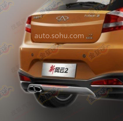 chery-fulwin-cross-china-2