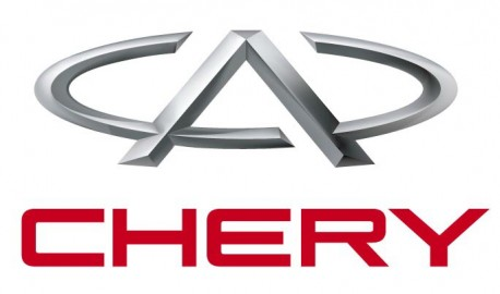 New logo for Chery in China