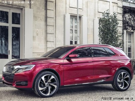 Citroen 'DS Wild Rubis' will be based on DS5, to be called 'DS X7'