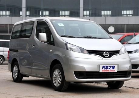Spy Shots: Guangzhou Auto Gonow GA6440 testing in China