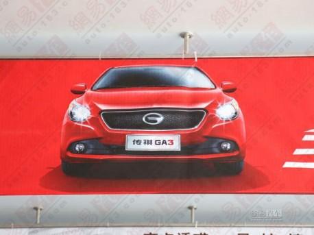 First look at the Guangzhou Auto Trumpchi GA3 sedan