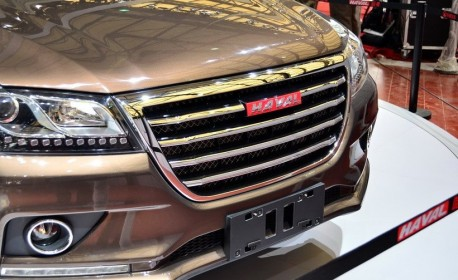 Haval H2 concept arrives on the floor of the Shanghai Auto Show