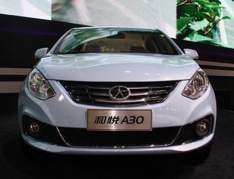 jac-a30-debut-shanghai-china-4