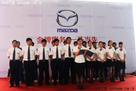 Mazda China sales Down 25.2% in March