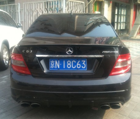 Mercedes-Benz C63 AMG has a License in China