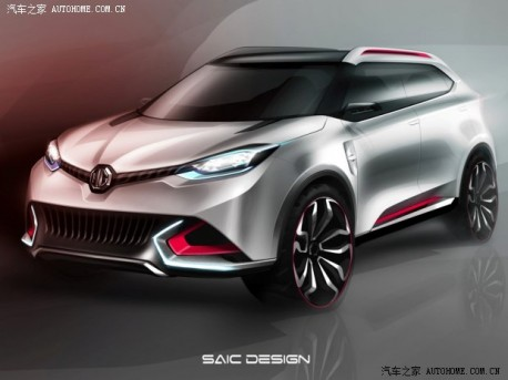 Official: first renderings of the MG CS SUV concept