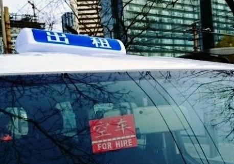 nissan-nv200-china-taxi-3