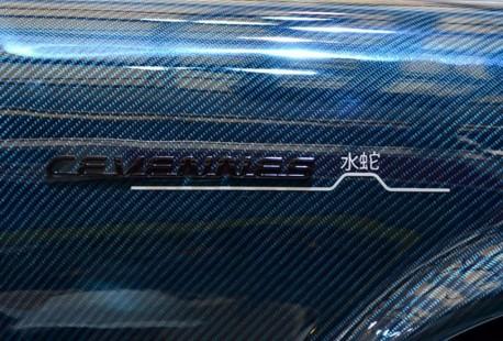 PGO Cevennes arrives at the Shanghai Auto Show, with BMW power