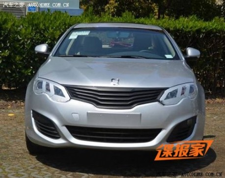 Facelifted Roewe 550 will debut on the 2013 Shanghai Auto Show