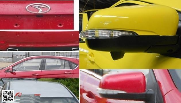 Spy Shots: SouEast V6 Ling Shi is ready for the Shanghai Auto Show