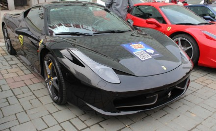 super-car-china-wuhan-2