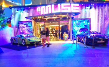 super-car-china-wuhan-9a