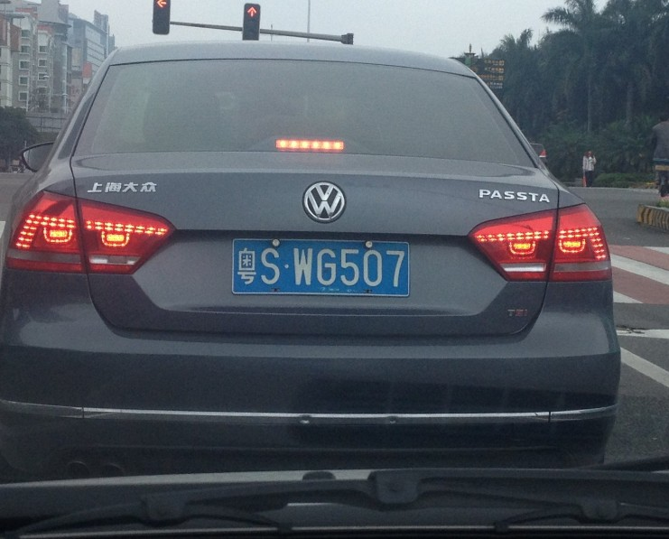 Spotted in China: Volkswagen Passta, number 2