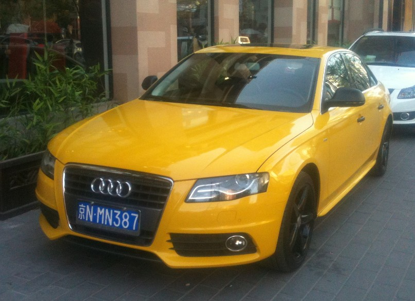Audi A4l Is Yellow In China Carnewschina Com