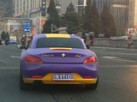 BMW Z4 is matte purple with a bit of yellow in China