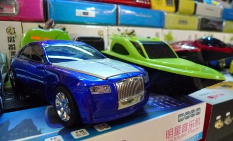 The car-shaped speakers of China