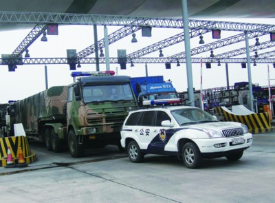 Chinese truck driver tries to avoid paying toll by 'transporting missiles'