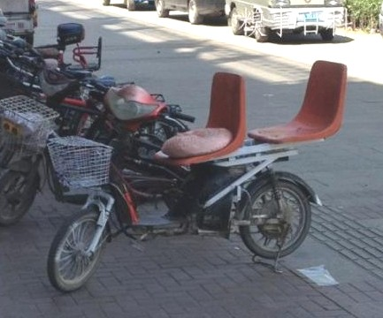 A very Comfortable two-seat electric Bicycle from China