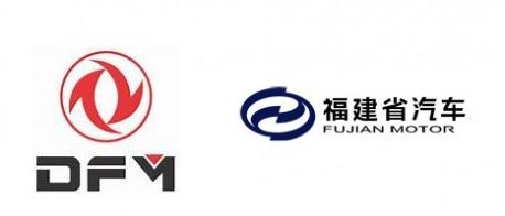 Dongfeng to buy 45% of Fujian Motor