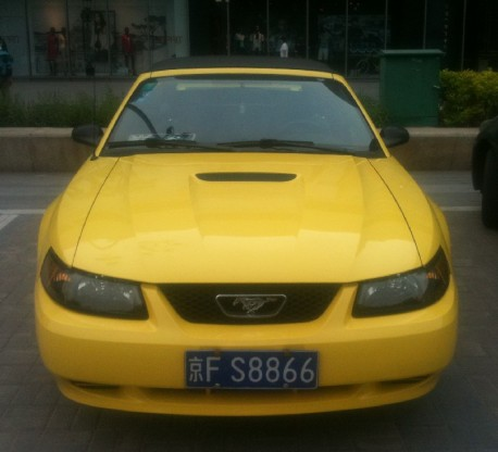 ford-mustang-yellow-china-5