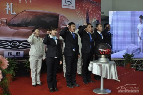 Guangzhou Auto to Double production capacity in China