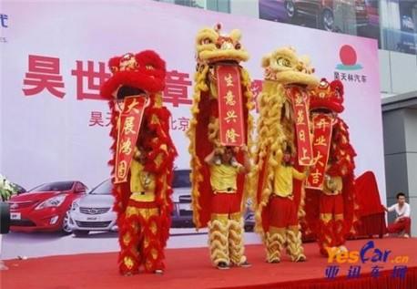 Hyundai considering fourth plant in China