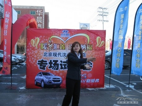 Hyundai and Kia to recall 175.000 cars in China