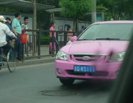 kia-pink-china-2