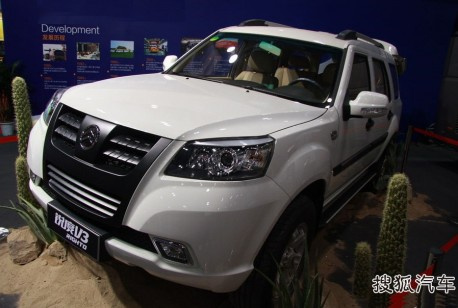 Golden Dragon Righto V3 SUV debuts in China