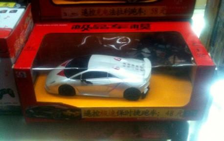 Lamborghini Sesto Elemento is an R/C car in china