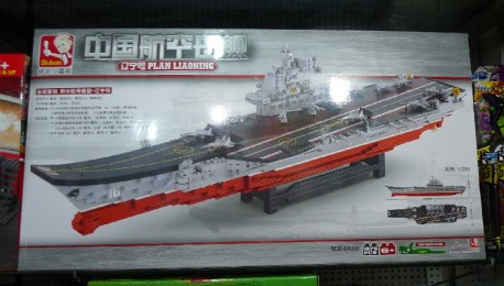 Fake-Lego Aircraft Carrier from China
