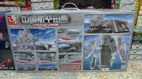 lego-aircrafr-carrier-2