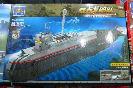 lego-aircrafr-carrier-4