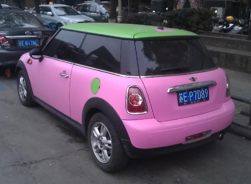 mini-china-pink-3