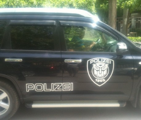 Nissan X-Trail is a Polizei Transformer in China