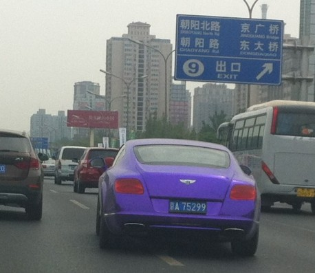 Bentley Continental GT is matte purple in China