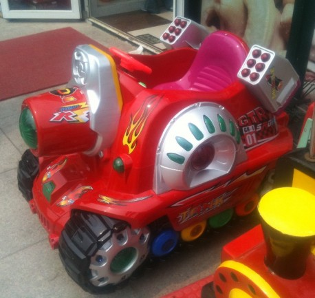 Red Tank is a Coin Operated Kiddie Ride in China