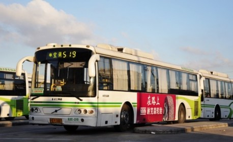 Shanghai to use Gutter Oil as Fuel for Buses
