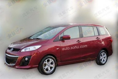 Yema S-MPV will be launched on the Chinese car market in September