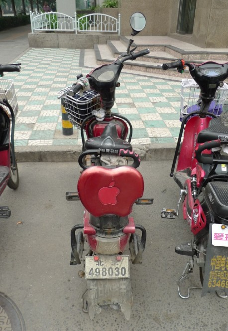 'Apple' is a child bike seat in China